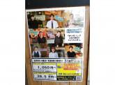 目利きの銀次 昭島南口駅前店