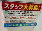 カラオケ館 大宮東口店