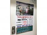 セブン-イレブン ハートインJR吹田駅東改札口店