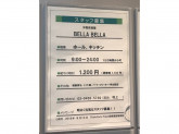 洋風居酒屋BELLA BELLA