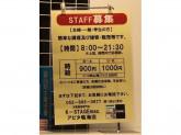 K-STAGE(ケーステージ) アピタ鳴海店