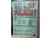 ローソンストア100 豊田御幸本町店
