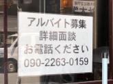 中華料理 龍美 長者町店