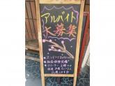 姉妹 (チャメ) 恵比寿店