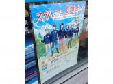 ファミリーマート 豊田大林東店