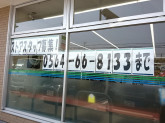 ファミリーマート 岡崎東蔵前町店