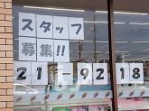 セブン-イレブン 岡崎上里2丁目店