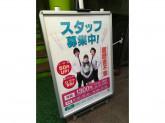 サイバースパーク 上野店