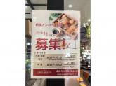 CAFE BRICCO(カフェブリッコ) 鶴ヶ島店