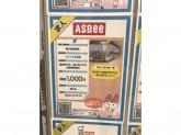 ASBee イオン豊橋南店