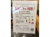 My Select Point(マイセレクトポイント) 昭島店