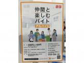 ユニクロ 昭島モリタウン店