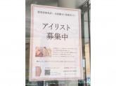 美容室 hair and make birthday(バースデイ) 昭島店