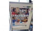 スポーツデポ 昭島店