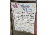 セブン-イレブン 江坂エスコタウン店
