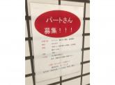株式会社 CRUTCH(ク・ラッチ)