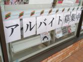 セブン-イレブン 野田山崎店