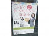 日本生命保険相互会社 鴻池新田営業部