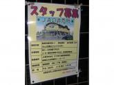 JA東京あおば(こぐれ村)