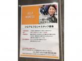 イーグルR-1(アールワン) 十三駅東口店