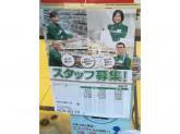 セブン-イレブン 大阪久太郎町1丁目店