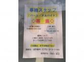 神戸医療生活協同組合 協同歯科