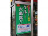 マクドナルド あきる野小川店