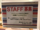 REGAL SHOES( リーガル シューズ) 福岡天神地下街店