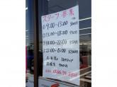 セブン-イレブン 安城二本木店