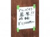 横浜家系ラーメン 壱角家 方南町駅前店