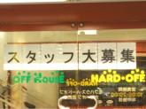 HARD・OFF(ハードオフ) 西宮店