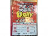 デイリーヤマザキ 淀川西中島店