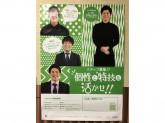 三宮個室居酒屋 月の都 神戸三宮駅前店