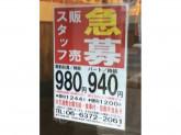 都そば 元町店