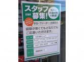 東京靴流通センター 船橋本町市場通り店