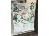 セブン-イレブン 大阪日本橋1丁目店