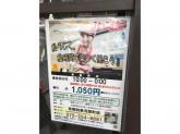 長崎ちゃんぽん 京都四条河原町店