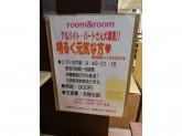 room&room イオン幕張店
