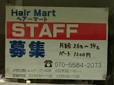Hair Mart(ヘアーマート)