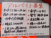 麺's 原宿