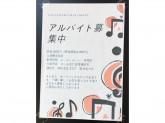 Live&Cafe Restaurant Dolce(ドルチェ)