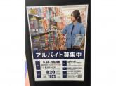 ゲオ 福岡東光寺店