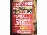 リトルマーメイド 夙川店