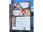 CAFE de CRIE(カフェドクリエ) 天神今泉店