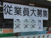 セブンイレブン 名古屋原南店店
