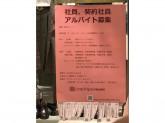 リトルトリップトゥヘヴン 福岡ソラリアプラザ店