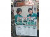 セブン-イレブン 渋谷本町2丁目店