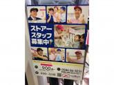 サーティワンアイスクリーム イオンモール木曽川店