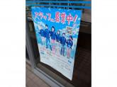 ファミリーマート 岡崎小呂町店