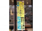 モスバーガー 福岡マリナ通り店